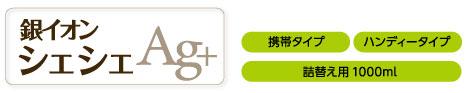 Cat_sheshe_logo