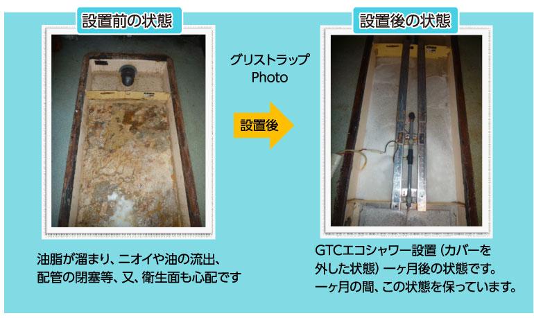 shikumi_image02