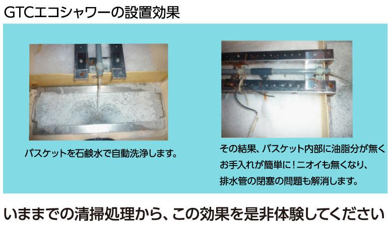 shikumi_image03