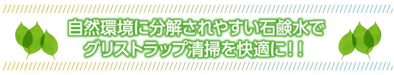 shikumi_kaiteki