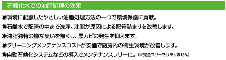 shikumi_kouka