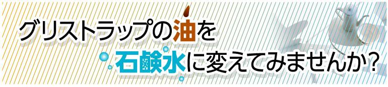 shikumi_title