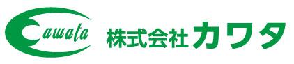 株式会社カワタ|グリストラップ清掃